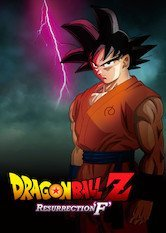 Libro Dragon Ball Z: La resurrección de F