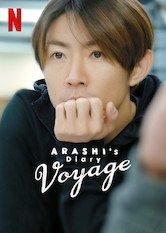 Libro ARASHI's Diary -Voyage-