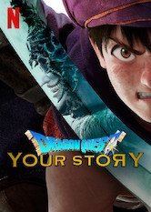 Netflix Dragon Quest Your Story